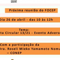 Carta Circular 13/21 - Evento Adverso