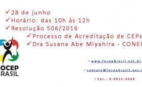 """Discussão: """"Resolução 506/2016"""" - 28 de junho de 2021"""